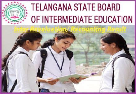 Telangana Intermediate Revaluation 2021 1st/2nd year ...