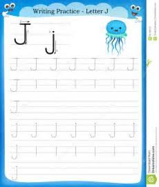Preschool Letter J Writing Practice Worksheets