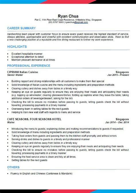 resume and cv sle best resume exles for high school