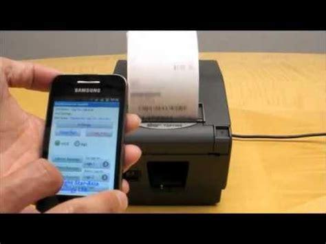 wifi pos printer wireless pos printer wifi receipt
