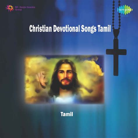 Christian Devotional Songs Songs Download: Christian ...