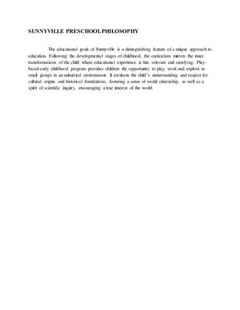 sunnyville preschool philosophy 397 | sunnyville preschool philosophy 1 638