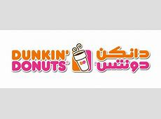 Dunkin' Donuts Egypt Dropped a Totally Racist Ad on