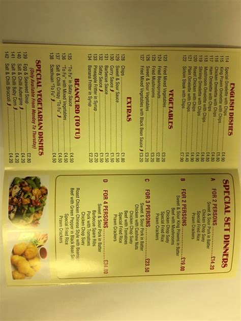 loon sing home slough menu prices restaurant