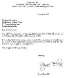 resume template for high student internship opportunities application letter 002v5 yourmomhatesthis