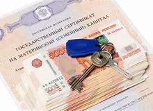 компенсация на покупку школьной формы малообеспеченным в москве