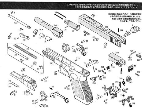 Glock 19 Part Diagram by Exploded Diagram Ksc Glock 18c Ksc Part Original