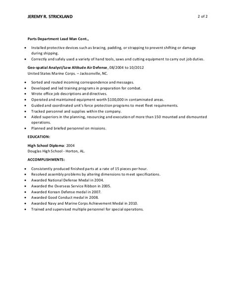 What Are The 2 Parts Of A Resume by R Strickland Parts Department Resume