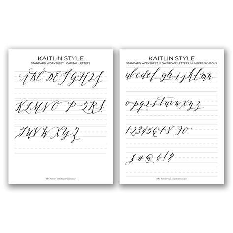 free basic calligraphy worksheet kaitlin style the