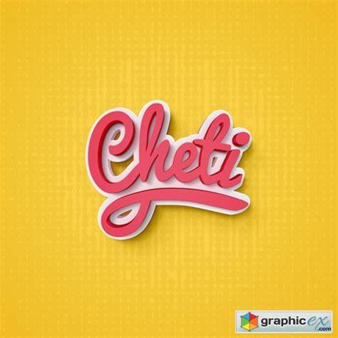 cheti psd text effect   vector stock image