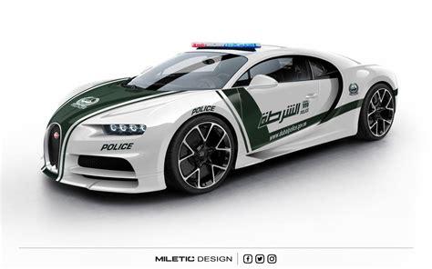 Dubai Police Bugatti Chiron Imagined