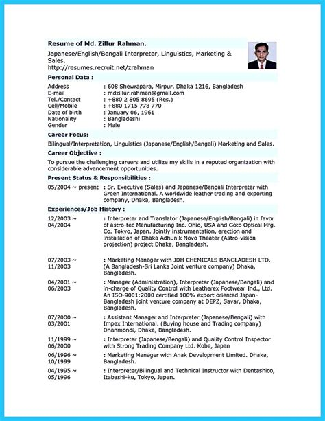 breathtaking facts  bilingual resume