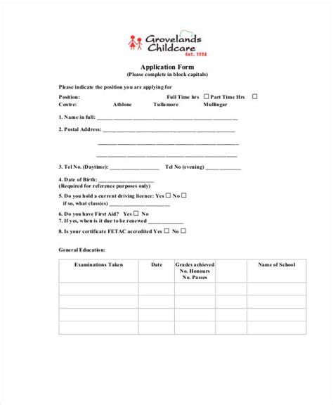 child care employment application form sle child care application form 9 free documents in
