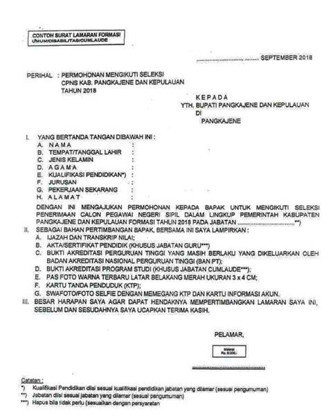 Surat Lamaran Cpns Kemendikbud by Contoh Surat Lamaran Cpns Suratmenyurat Net