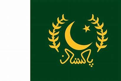 Pakistan Flag President Svg Wikipedia Presidents Commons