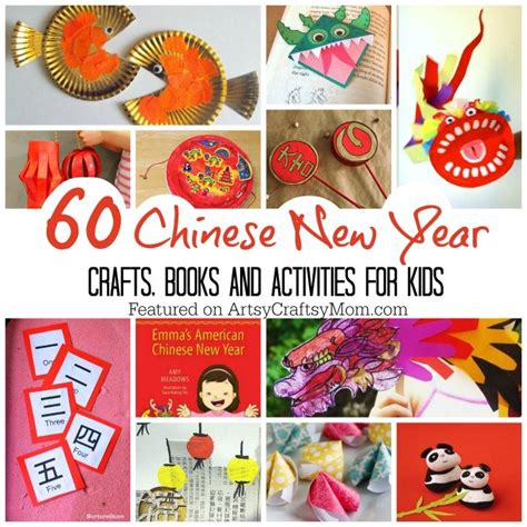 chinese  year crafts  activities