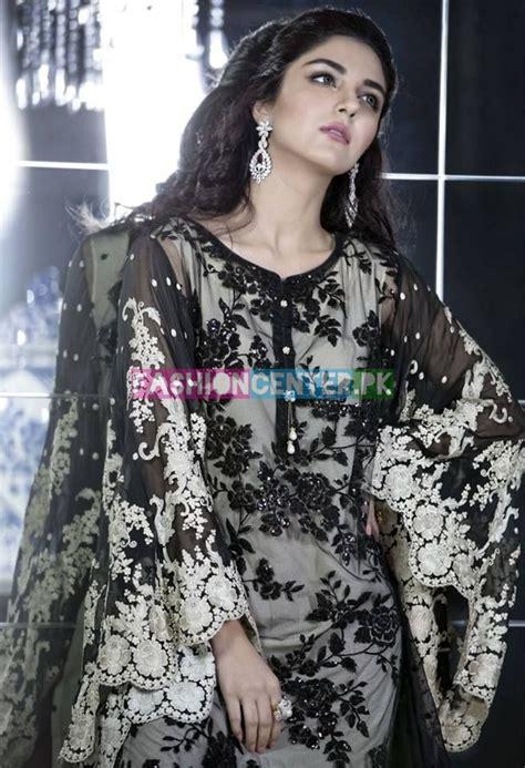 stylish maria  neckline designs  laces party dresses