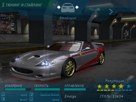 speed underground  ferrari  superamerica nfscars