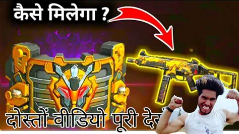Just enter your ff user id, select the amount of diamonds you wish to purchase, complete the payment and the diamonds will be added to your free fire account. Free fire rampage top up event !!!how to get UMP. Skin ...