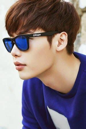 profil  biodata lee jong suk sinopsis drama korea