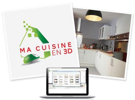 amenager sa cuisine en 3d gratuit concevoir ma cuisine en 3d leroy merlin