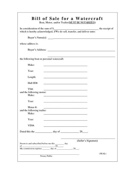 travel trailer bill  sale form  printable documents