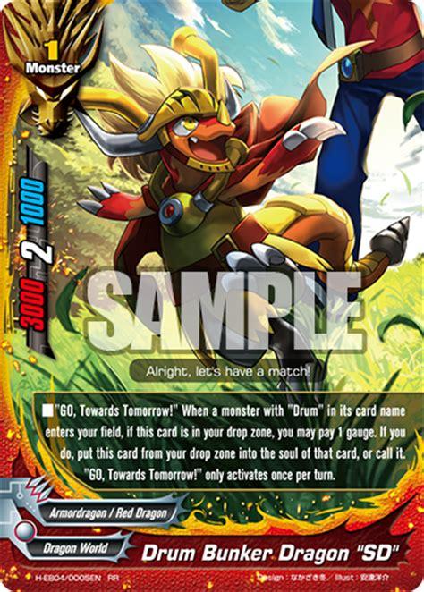 drum bunker dragon sd future card buddyfight wiki
