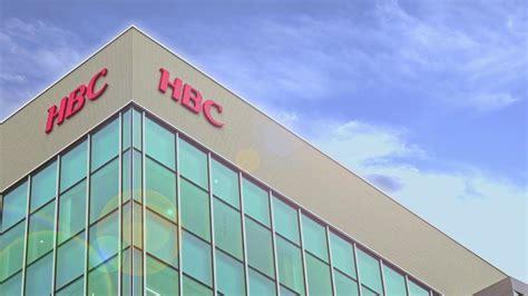 HBC北海道放送 新社屋PV - YouTube