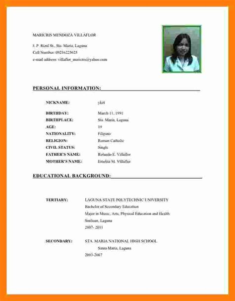 Curriculum Vitae Exles For Students by 5 Curriculum Vitae Exles For College Students