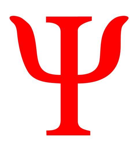 psychology logos