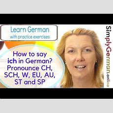 German Lesson (26)  Pronouncing 'ch' And 'sch'  A1 Doovi