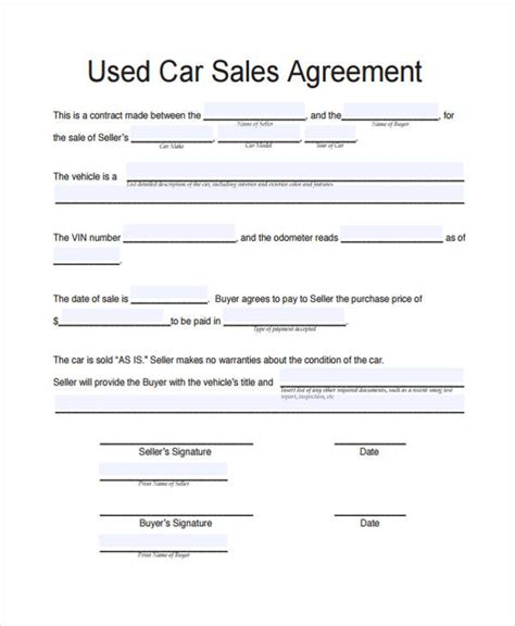 car sales driverlayer search engine