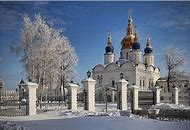 Russian Churches in Russia in Winter Pictures