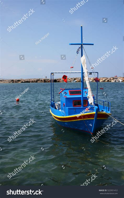 Small Fishing Boat Engine by Small Colorful Fishing Boat Inboard Engine Stock Photo