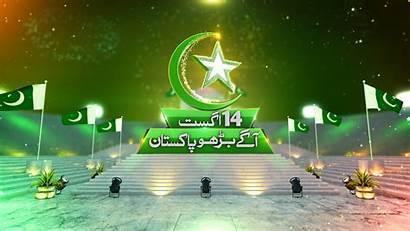 August Pakistan Independence Wallpapers Poster Happy Karachicorner