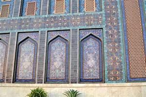 Katara, Mosque, Qatar, Gold, Mosaic, Calligraphy, U0026, Handpainted