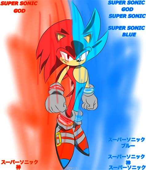 sonic god and sonic blue by excaliburkaizuhan17 on deviantart