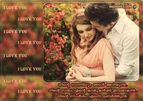 romantic quotes  wife  urdu image quotes  hippoquotescom