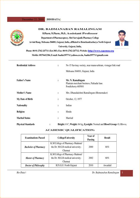 Resume Format For Fresher Teachers In India by 7 Fresher Resume Sle Invoice Template