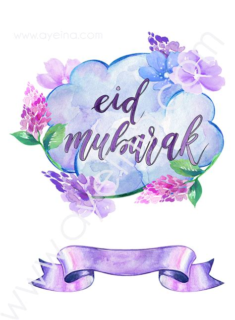 eid mubarak watercolor floral hand lettered card ayeina