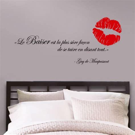 autocollant chambre autocollant mural lettrage le baiser