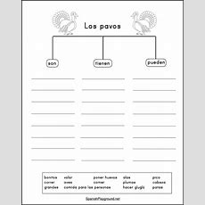 Spanish Vocabulary Graphic Organizers Arehavecan  Spanish Playground