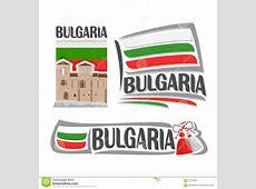 Vector Logo For Bulgaria Stock Vector Image 71073162