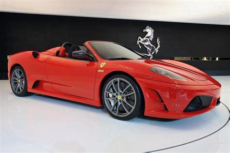 Design New Ferrari Cars Accessories And Interiors