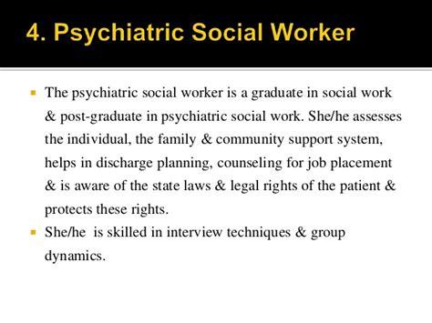 modification si e social association multi discplinary health team