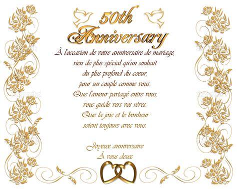 anniversaire de mariage 50 ans félicitation texte invitation 50 ans de mariage dans texte