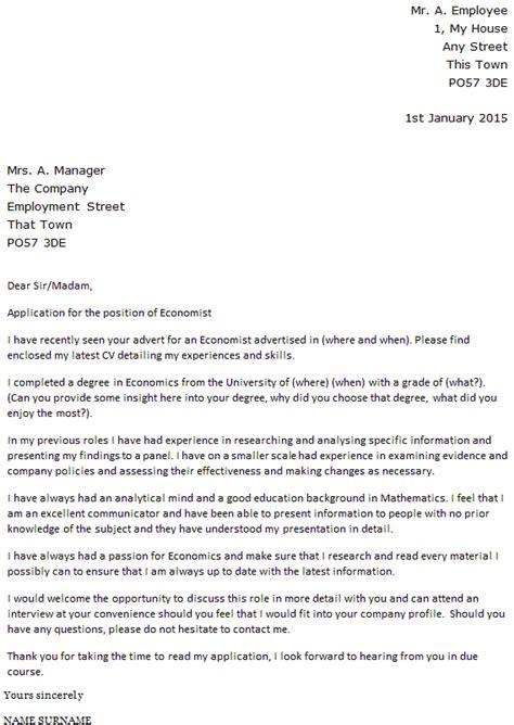 economist cover letter  icoverorguk