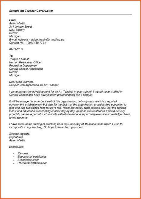 application   teacher penn working papers