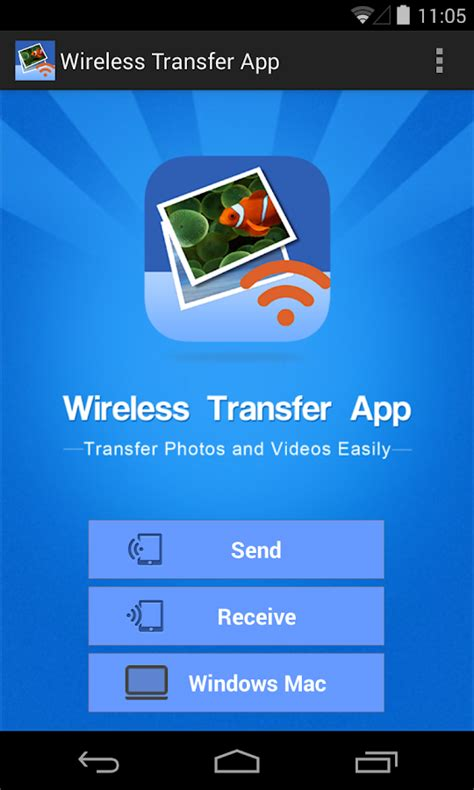 to move apps on iphone 5 wireless transfer app free android apps on play