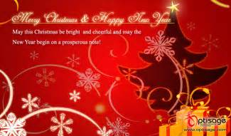send merry and happy new year e card greeting cards